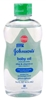 Johnsons Baby Oil Aloe & Vitamin-E 14oz (28822)<br><br><br>Case Pack Info: 24 Units