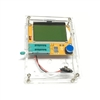 LCR-T4 Mega428 Component Tester ESR Meter LCD Display With Case