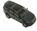 Die-Cast Model Car - For Discovery 5 HSE Luxury in Santorini Black - Scale 1:76