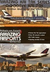 Kai Tak Hong Kong Airport Goodbye DVD