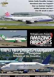 Taipei Airports Spectacular DVD