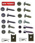 1973 - 1981 Camaro Console Hardware & Mounting Screw Kit, For Both Auto and Manual 4 Speed Models