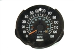 1975 - 1978 Camaro Dash Instrument Cluster Speedometer Gauge, 130 MPH Original GM Used