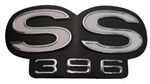 1969 Grille Emblem, Super Sport SS 396, For Rally Sport Models, USA Made