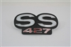 1967 - 1968 Grille Emblem, Super Sport SS 427, Fits 67 Standard Grille and 67 - 68 RS Grille USA Made