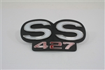 1969 Grille Emblem, Super Sport SS 427, For Rally Sport Grille, USA Made