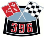 Air Cleaner Cross Flag Emblem, Die-Cast 396