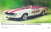 1969 Camaro Pace Car GM Dealer Ad Poster, 23 X 17.5