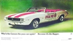 Poster, 1969 GM Dealer Ad Pace Car