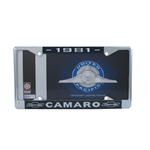 1981 Camaro License Plate Frame
