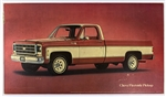 1979 Chevy Fleetside Pickup Dealership Showroom Poster Print, GM Original