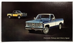 1978 Chevy Fleetside and Chevy Sport Dealership Showroom Sign Poster Print, GM Original