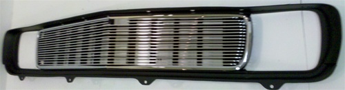 1969 Grille Overlay, Rally Sport, Billet Aluminum, Center ( Requires Center  Grille Outer Edge Molding )