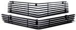 1980 - 1981 Camaro Billet Aluminum Grilles Replacement Set, Upper and Lower, All Black