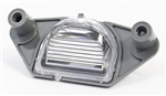 1978 - 1981 Camaro Rear License Plate Light Lens Assembly