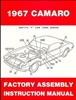 1967 Camaro Assembly Manual