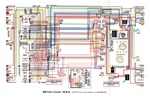 "1967 - 1981 Camaro Wiring Diagram, Laminated in Color 11"" x 17"""