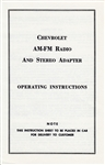 1968 AM - FM Radio and Stereo Adapter Operating Instruction Manual Book