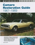 1967 - 1969 Camaro Manual, Restoration Guide