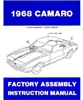 1968 Camaro Assembly Manual