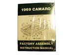 1969 Camaro Assembly Manual