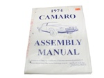 1974 Camaro Assembly Manual - Factory Instructions | Camaro Central