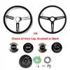 1967 - 1989 Camaro Custom Super Sport Comfort Grip Steering Wheel Kit with SS Horn Button