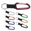 16-073 Anodized Carabiner 8mm