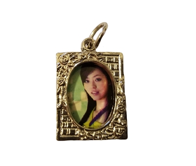 Rectangular Photo Picture Frame Charm