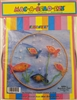 Rainbow Fish Mac-A-Bead-Eze Beading Craft Kit