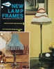 New Lamp Frames