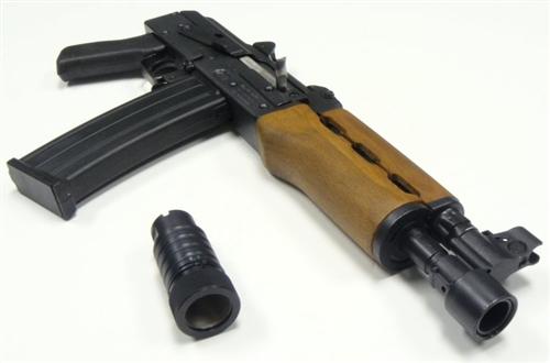 PAP M92/M85 4pc Brake