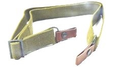 Green AK/SKS Sling with Leather Tabs - NEW