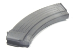 AK 30 Round Hi Rib Korean Steel Magazine