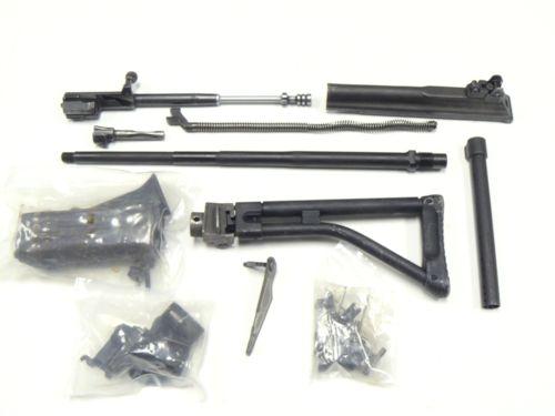 25896 Galil AR Parts Kit