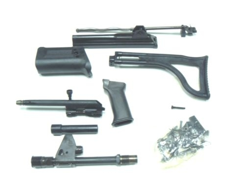 25897 Micro-Galil Parts Kit