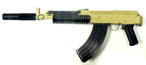 VZ58 Carbine Presale