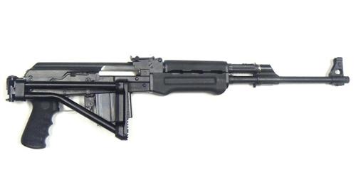 26904 M77 RH Folding Stock - Tubular