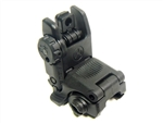 MBUS Rear (Back-up Sight)
