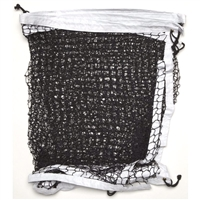 "Lightweight Black Mesh Pickleball Net accented by white trim. Includes 18"" rope and grommets."