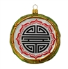 Chinese Longevity Ornament