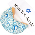 ® Bar Mitzvah Decorated Giant Fortune Cookie