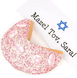 ® Bat Mitzvah Decorated Giant Fortune Cookie