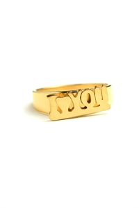 "203-1-4-AR2409 ""I*HEART*YOU"" RINGS/12PCS"