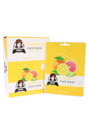 S5-5-2-APDQSFM905 STELLA VITAMIN C FACE MASK/12PCS