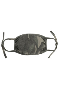 S6-4-3-ARFM7001K-RCM006-ARMY CAMOUFLAGE REUSABLE FACE MASKS FOR KIDS/12PCS    **Not intended for kids 2 years old and below**