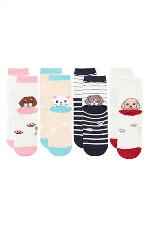 S20-3-2-Z-73295- ASSORTED CUTE PRINTED  PUPPIES WOMEN SOCKS/12PAIRS