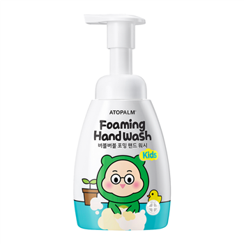 Kids Foaming Hand Wash
