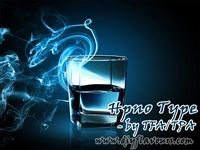 Hpno Type Flavor by TFA or TPA