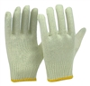 50 pairs White string knit work glove